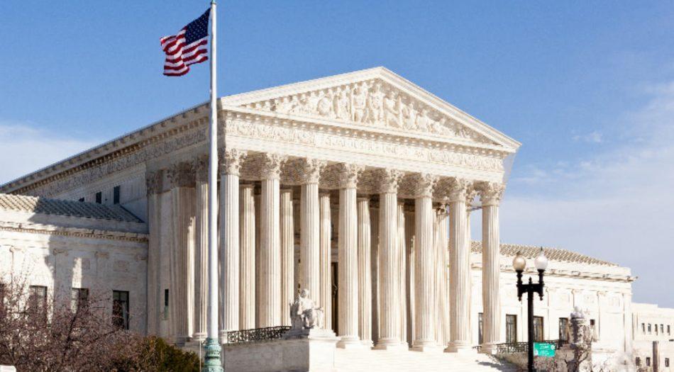 Corte Suprema de Justicia(1)